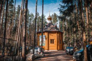 Храм Воскрешения праведного Лазаря г. Всеволожск (Всеволожское кладбище №2)