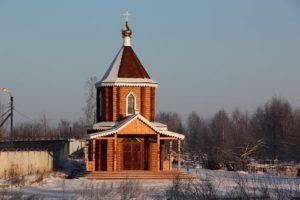 Храм святого равноапостольного князя Владимира, пос. им. Свердлова (Овцинское кладбище)