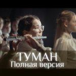 """ПЕРВЫЙ КЛИП ДЕТСКО-ЮНОШЕСКОГО ХОРА """"СОФИЯ"""""""