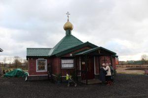 Храм в честь святителя Луки архиепископа Симферопольского и Крымского